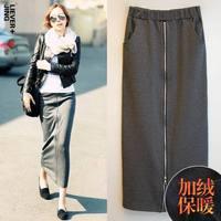 Free shipping 2014 autumn and winter cotton bag hip was thin waist step skirt zipper split skirt female  bust  2 color  S L