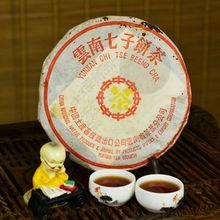 1960 Shen Puer Tea Pu Er Tea Puer Food Slimming Products Caja Te De China The