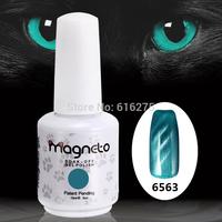 12pcs DHL Magneto gel nail Tips kit topcoat base coat 15ml 0.5oz Uv Nail Arts (10colors+1top+1base) Nail sticker Free Shipping