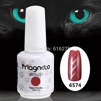 6pcs Magneto gel nail Tips kit topcoat base coat 15ml 0.5oz Uv Magneto gel nail polish  (4colors+1top+1base) Nail sticker