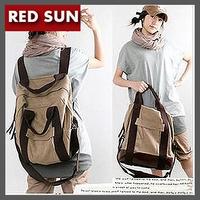 new arrive!! Multifunction canvas women backpack ,large capacity vintage men's backpack ,fashion preppy school bag,women handbag