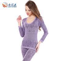 Sale Bottoming thin section  seamless Body underwear women thermal underwear sets