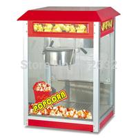 hotsale popcorn maker EB-802