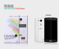 2PCS Original Nillkin LCD CRYSTAL Anti - fingerprint Screen protector film For LG L Fino D295 Free shipping