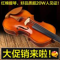 Cotton v008 violin handmade quality child adult musical instrument