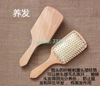 Free shipping big size 100% natural wooden massage brushes/hair massage