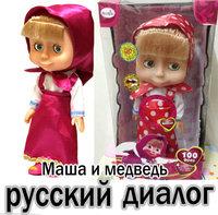 Retail!! Wholesale!New 2014 Kids Toys Masha & Bear Girls Doll Toy Cartoon Vinyl Doll Toys Free Ship New Year Baby Juguetes KT072