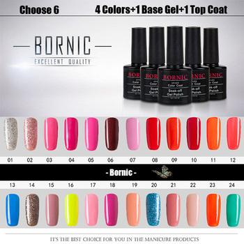 Choose6 ( 4 цветов + 1 базовый + 1TOP комнатная ) от Bornic 186 мода цвета уф ногтей гель для ногтей профессиональный и уф цветной гель лак для ногтей