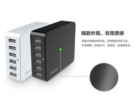 Six USB Smart Charger iPad tablet Samsung multifunction six multi-interface mobile phone USB charger