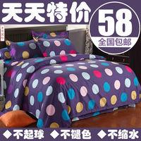 Sanded four piece set rustic 100% cotton duvet cover bed sheets child cartoon 100% cotton three piece set single bedding