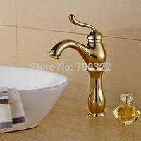 Deck Mount Vessel Sink Faucet Tall Spout Bathroom Gold Faucet 122G