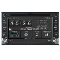 Capactive Touch Screen Car DVD GPS Navi Autoradio For Hyundai Sonata Getz Elantra Matrix Terracan Tiburon Santa Fe Tucson