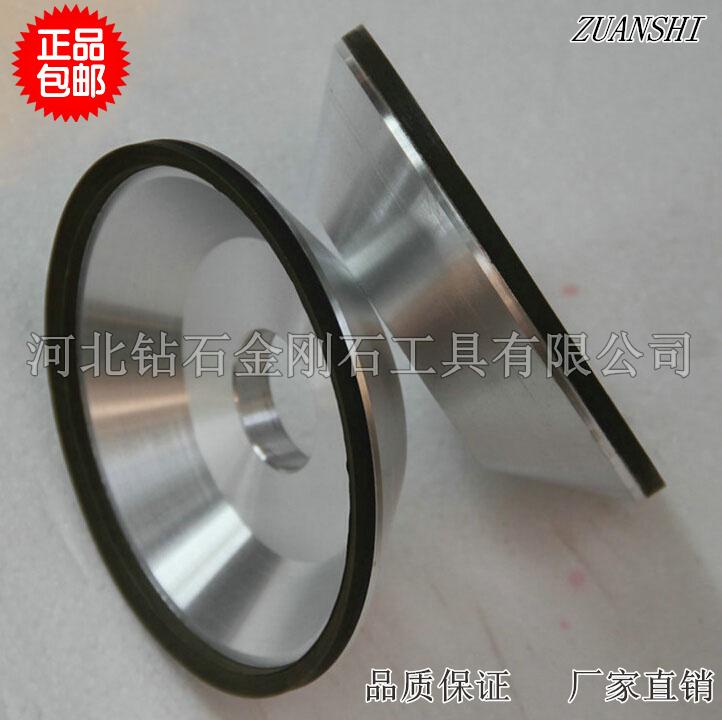Cutting Machine Blade run- gold bowl-shaped diamond grinding wheel planer grindstone 125x32x32x5x3(China (Mainland))