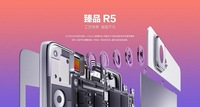 OPPO R5 2014 new Original unlocked Octa Core Super Slim 4.55mm thinkness AMOLED TD-LTE Smartphone 13MP free shipping