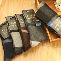 New Autumn/Winter Men Socks Manual Thicken Wool-like Socks Male Thermal Confortable Socks 5 pairs/lot