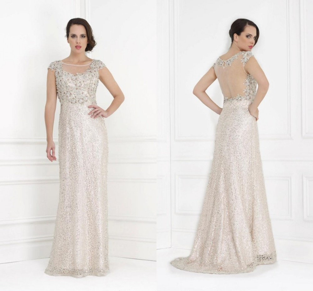 Purchase Prom Dresses Toronto 6