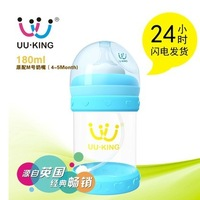 Uuking wide-mouth glass bottle with built-in straw silica gel sets