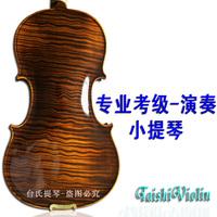 2014 classic quality handmade violin professional standard edition handmade quality violin