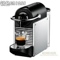 Capsule coffee machine NESPRESSO krups PIXIE EN125s Electric Aluminium