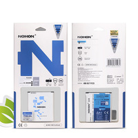 NOHON 2400mah Battery Replacement For Samsung Galaxy K S5 ZOOM C1116 C1158 Battery,Free Shipping
