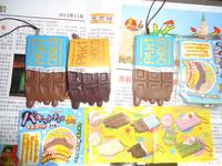 10pcs/lots 7cm cracking chocolate bar squishy in original packing  brown colors
