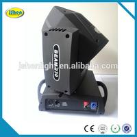 Professional Sharpy 7R 230W Moving Head Beam Light