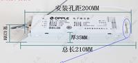 free shipping OP- YZ24 48 x 2 d w yituo 2:24 wh lamp electronic ballasts