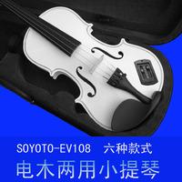 Soyoto-ev108 bakelized violin box-type electric violin dual violin