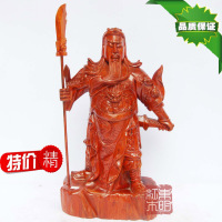 Hualishan wood carving guan gong mahogany lucky evil spirits decoration crafts mammographies decoration