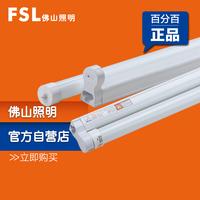 Led lighting tube 0.6 meters t5 fluorescent lamp belt mount full set of super bright tube t5 ligthpipe