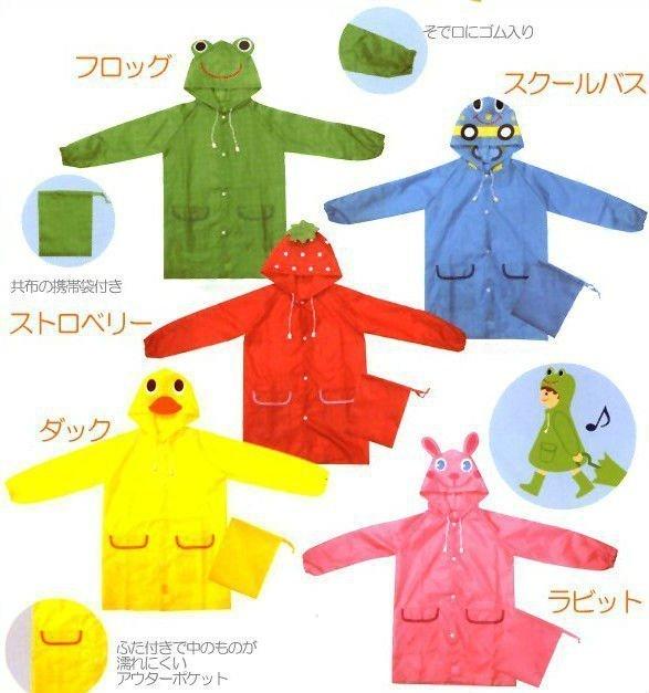 Дети дождь пальто дети плащ дождевики / непромокаемый плащ, Дети водонепроницаемый животное плащ