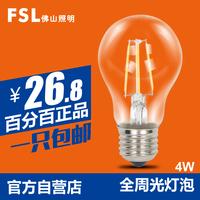 Fsl led lighting e27 screw-mount super bright bulb 4w energy saving lamp light source lamp