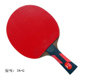 Original double fish table tennis racket 7-STAR 7 star finished product with double fish rubbers ping pong bat