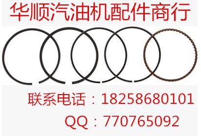 Gasoline generator accessories 3-4kw piston ring 173F 177F Gx240 Gx270 power pump piston ring(China (Mainland))