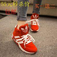 Plus velvet 2014 autumn female flat shoes canvas shoes high air cushion shoes