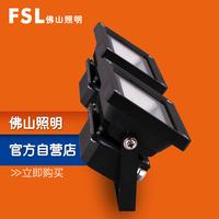 led floodlight 10w light outdoor lighting signatureless garden lights