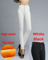 2014 Winter women high waist warm jeans thicken plus velvet skinny pencil pants denim trousers white black free shipping!