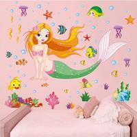Cute cartoon kindergarten children room wall stickers Can remove Marine mermaid stickers stickers