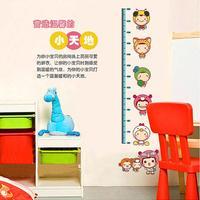 Cartoon wall stickers kindergarten children room wall Can remove the cartoon dolls measuring height of stickers