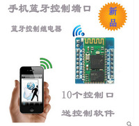 bluetooth module, mobile phone bluetooth, control relay, control LED control port