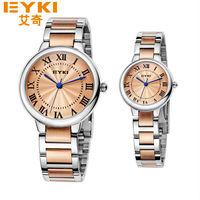 Big Discount Eyki Luxury Brand Rose Gold Men Women Business Watch Lover's Wristwatches Round Steel Case Watches