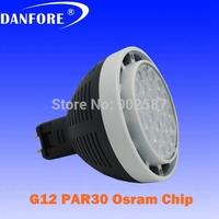 Free shiping 2pcs/lot 40W LED Osram G12 Par30 110V 220V 230V 240V Built-in fan LED G12 bulb,LED lamp G12