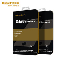 Mocolo 0.33mm Arc Edge Tempered Glass Protection Film 9H Hardness Anti-Scratch Phone Screen Protector for Sony Xperia Z3 mini