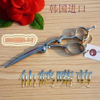 Loong professional hair scissor scissors thinning scissors flat cut fb-55