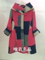 Color block decoration wool