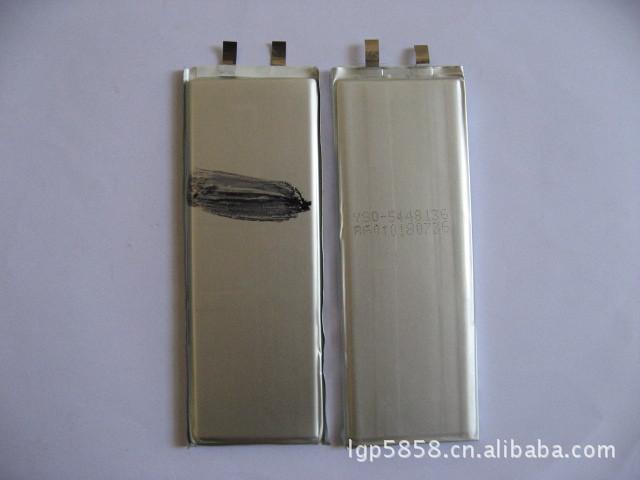 Supply Original 5548135 ATL ATL polymer lithium batteries core(China (Mainland))