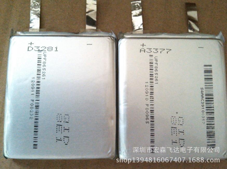 865,261 new original Sanyo batteries mobile phone batteries for the core power battery 3500mAh(China (Mainland))