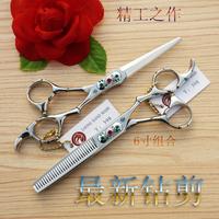 Loong quality hair scissor scissors thinning scissors flat cut cutting teeth c for fk 60 - - - 630