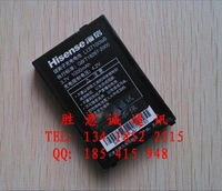 Free shipping high quality mobile battery LI37100LSB/LI37100HGB for Hisense with good quality and best price