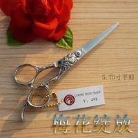 LOONG 440c hair scissor scissors flat cut flat cut ah-575